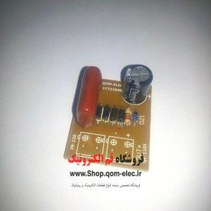ماژول مبدل 220 ولت 12ولت بدون ترانس ولتاژ 15ولت 50 میلی آمپر ولتاژ 12ولت 100 میلی آمپر