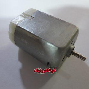 موتور ۱۲ ولت اپیلیدی