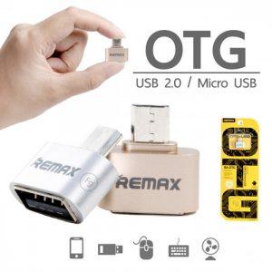 تبدیل Micro USB OTG Remax