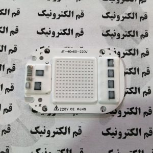 LED COB آبی 50 وات 220 ولت