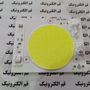 LED COB سفید 50 وات 220 ولت