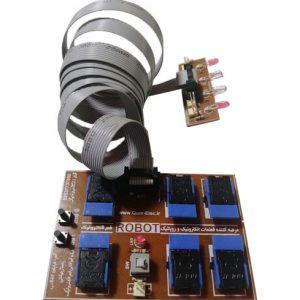 دسته کنترل 3 موتور ربات پیشرفته